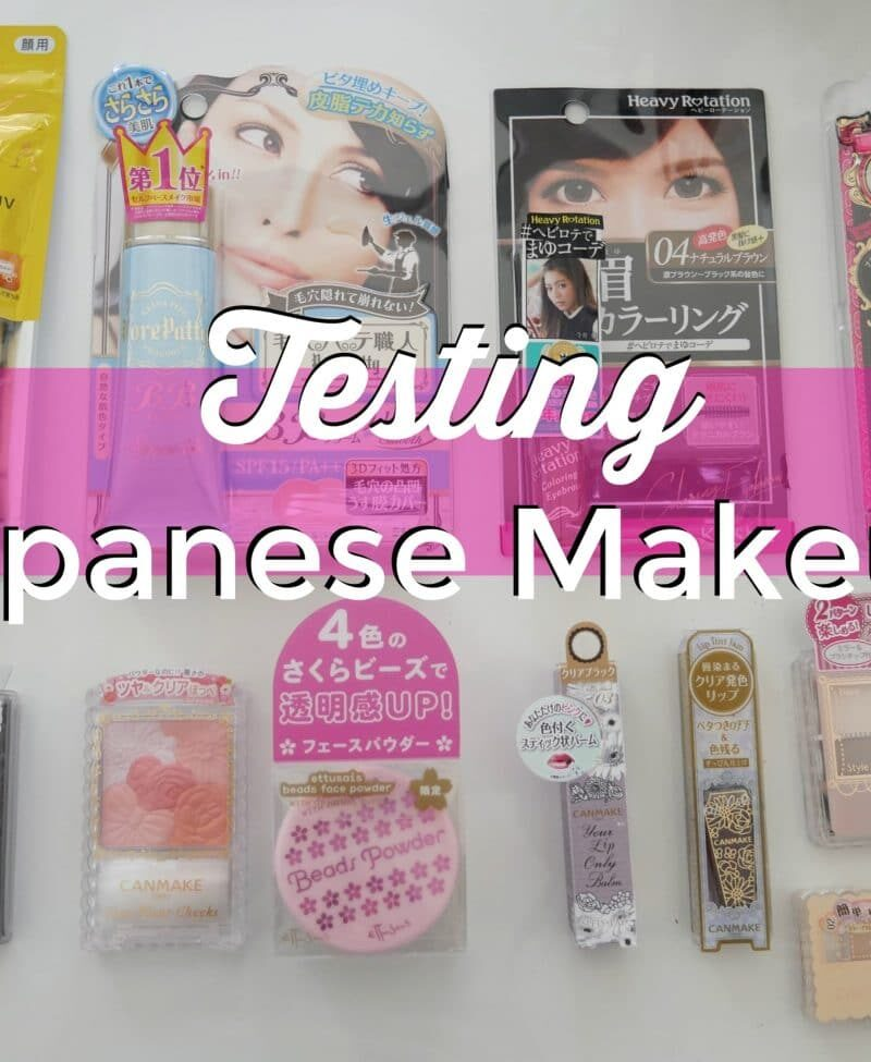 japanese makeup haul beauty